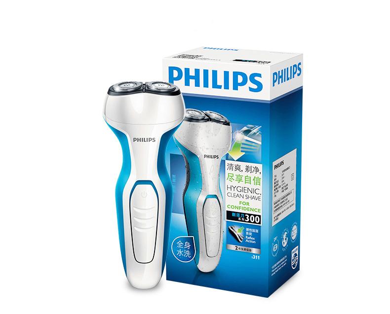 Máy cạo râu điện Philips S311 3