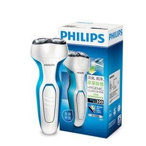 Máy cạo râu điện Philips S311