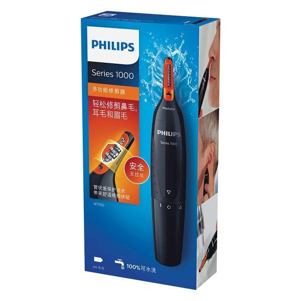 Máy Tỉa Lông Mũi Philips NT1150 3