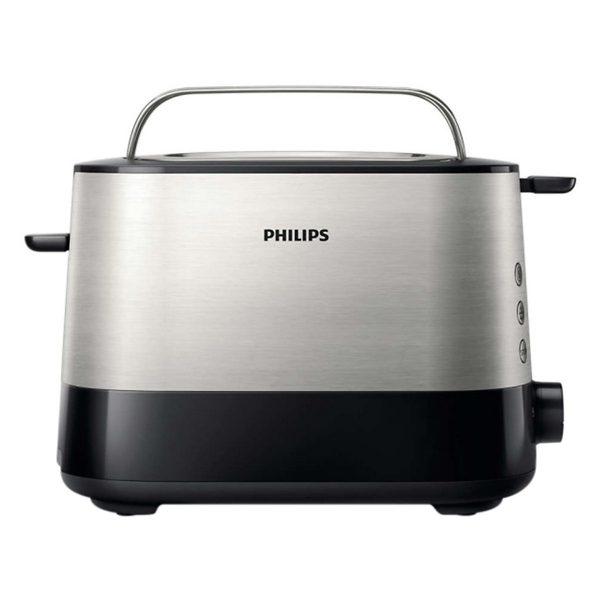 Máy Nướng Bánh Mì Philips HD2637 (1000W) 1