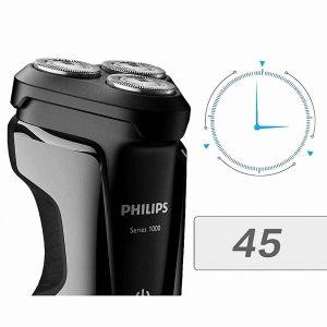 Máy cạo râu 3 lưỡi Philips tích hợp đèn led S1010 18