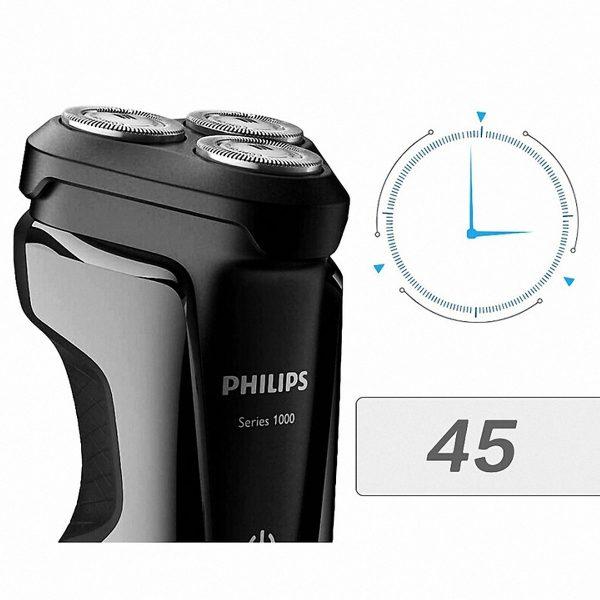 Máy cạo râu 3 lưỡi Philips tích hợp đèn led S1010 5