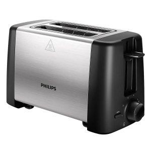 Lò Nướng Sandwich Philips HD4825 (800W) 7