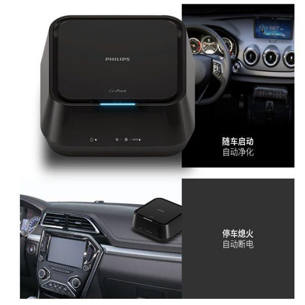 Máy khử mùi, lọc không khí trên xe ô tô Philips GP5201 7