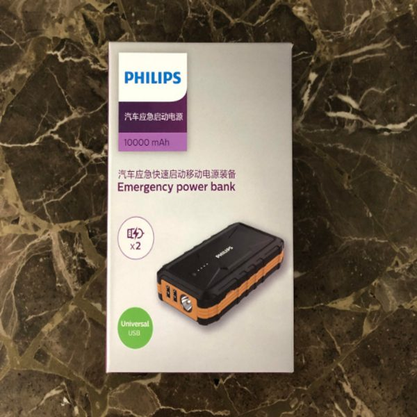 Kích nổ ô tô, xe hơi Philips DLP8086N 10000mAh 500A 37Wh 4