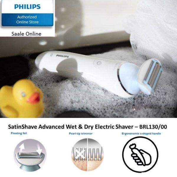 Máy cạo lông khô và ướt dành cho nữ Philips BRL130/00 4