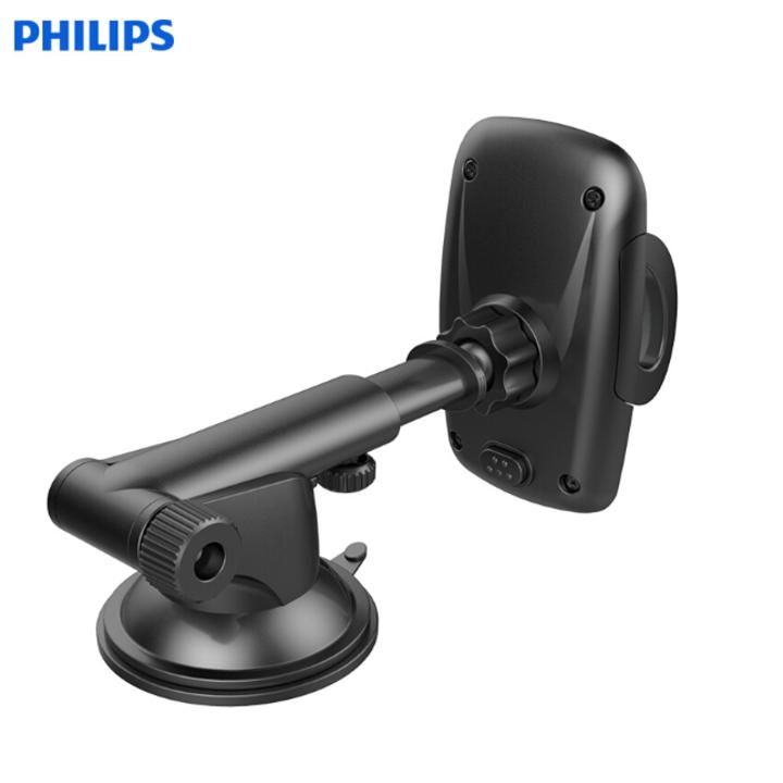 Giá Đỡ Điện Thoại Gắn Trên Taplo Ô Tô, Xe Hơi Philips DLK35002 27