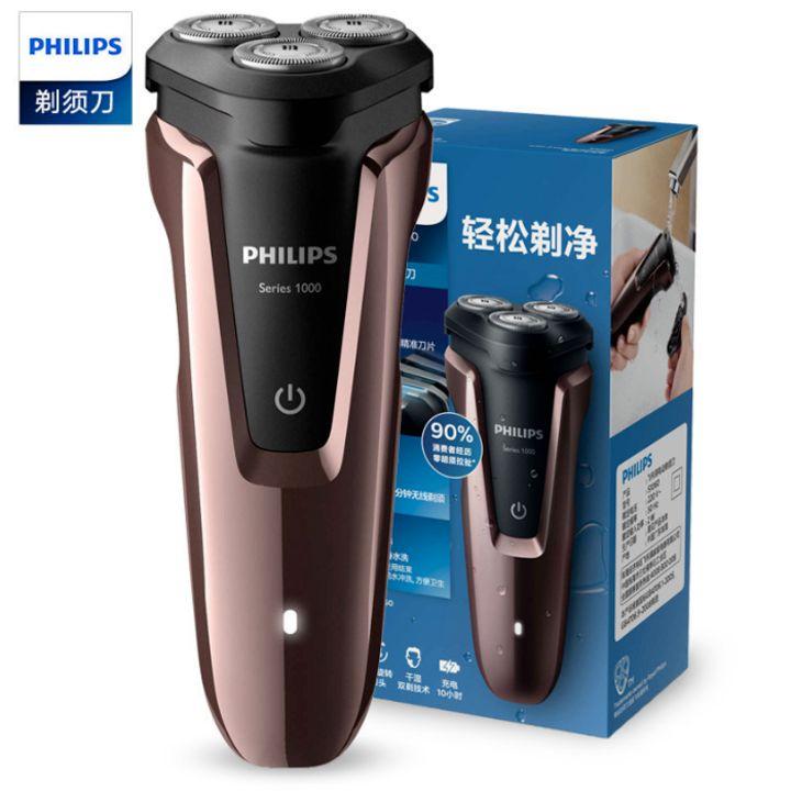 Máy cạo râu Philips S1060 16