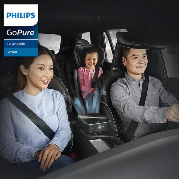 Máy lọc không khí, khử mùi trên xe ô tô Philips GP9101 cảm biến chất lượng không khí 6 màu 11