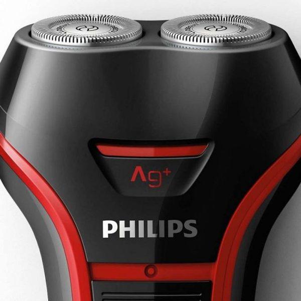 Máy cạo râu Philips S110 2