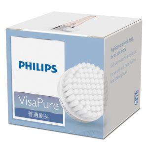 Đầu Chải Rửa Mặt Làm Sạch Mụn Đầu Đen Philips SC5996/00 Cho BSC201 SC5275 SC5363 3