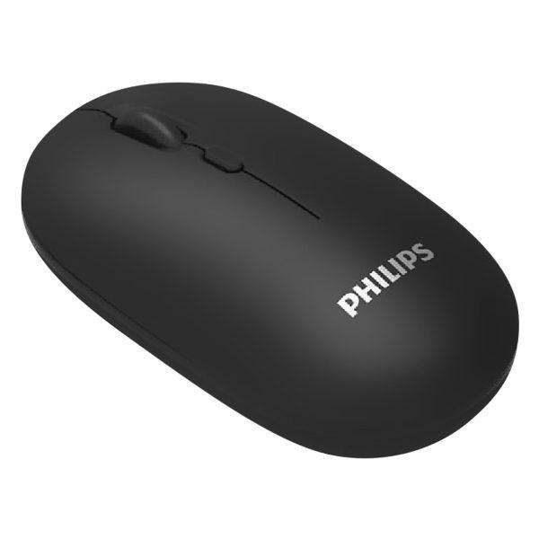 Chuột không dây Philips M203 2