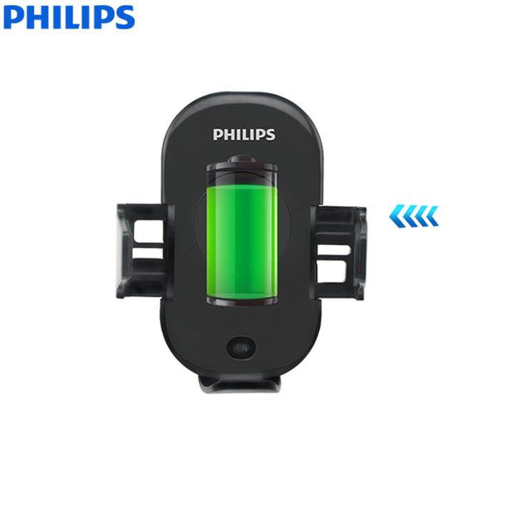 Gía đỡ điện thoại kiêm sạc không dây trên ô tô, xe hơi Philips DLK9411N 64