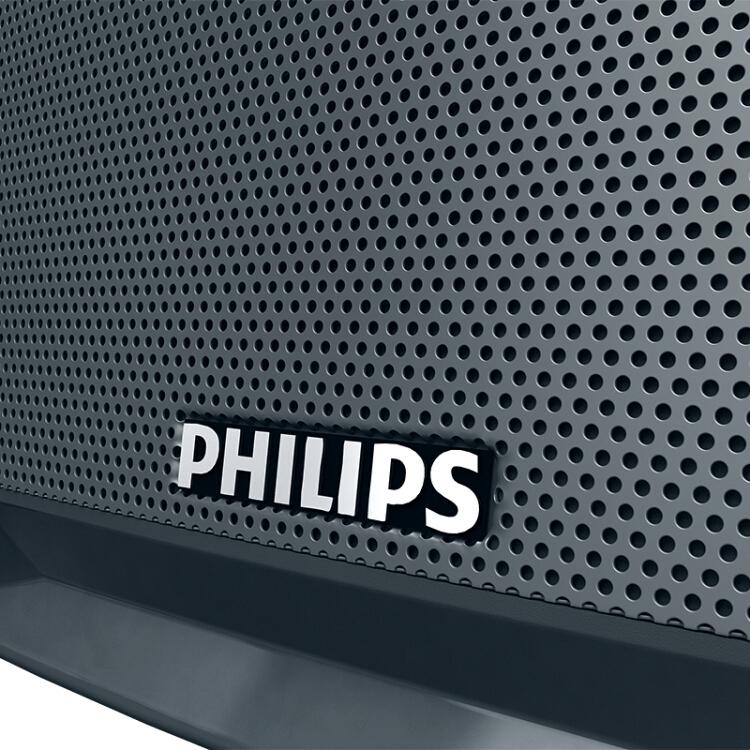 Loa Máy Tính Để Bàn Mini Philips SPA331 2.1 4