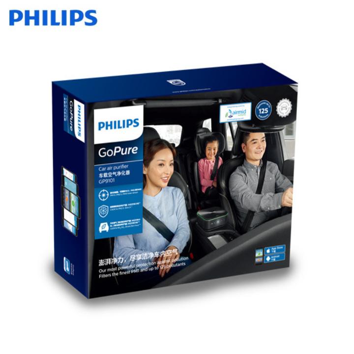 Máy lọc không khí, khử mùi trên xe ô tô Philips GP9101 cảm biến chất lượng không khí 6 màu 50