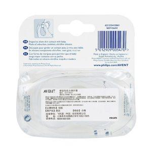 Miếng Bảo Vệ Đầu Ngực Philips AVENT SCF156/01 7