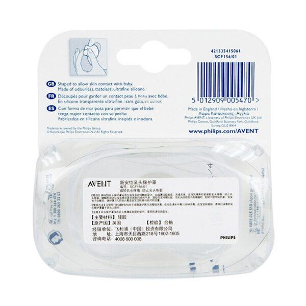 Miếng Bảo Vệ Đầu Ngực Philips AVENT SCF156/01 3